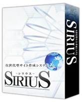 sirius3.jpg